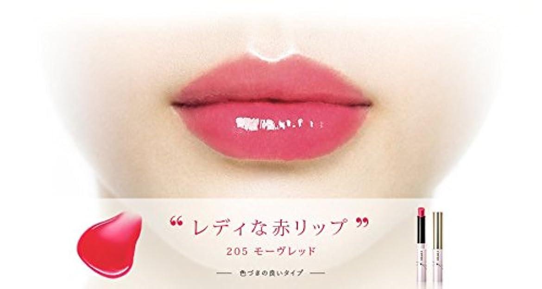 監督する医師挑発する【オペラ(OPERA)】シアーリップカラー (205 モーヴレッド)