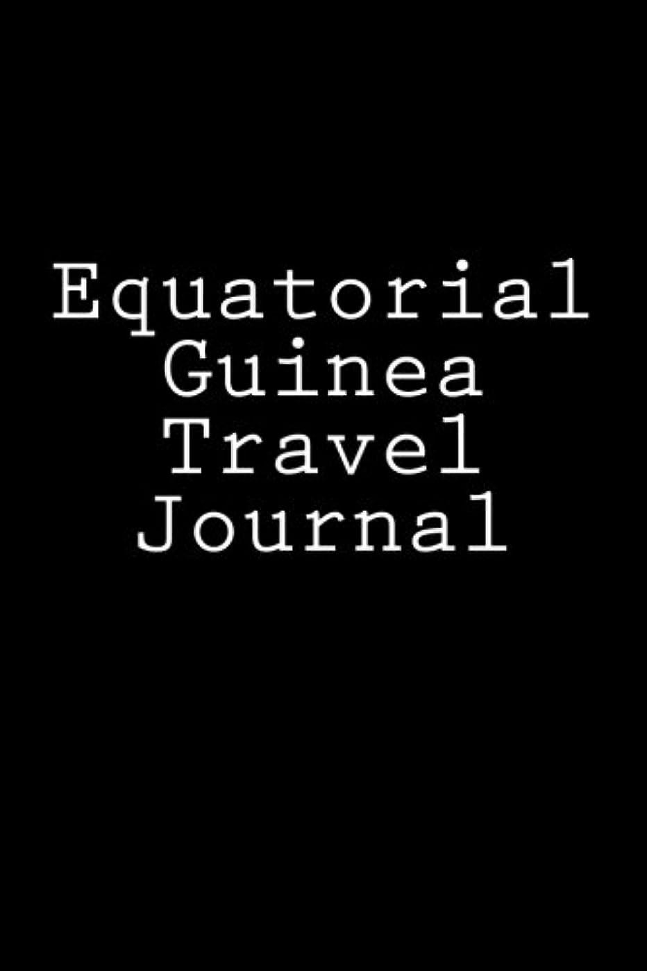 陰謀卒業祈りEquatorial Guinea Travel Journal