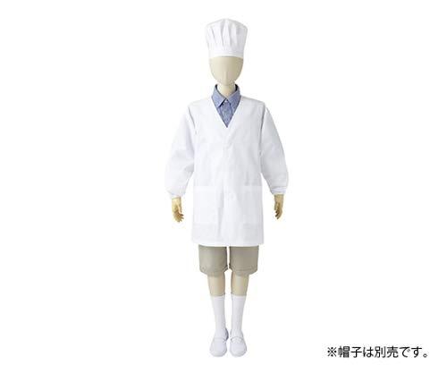 住商モンブラン MONTBLANC(モンブラン) シングル型給食衣 児童用 長袖 白 2号 PE111-2