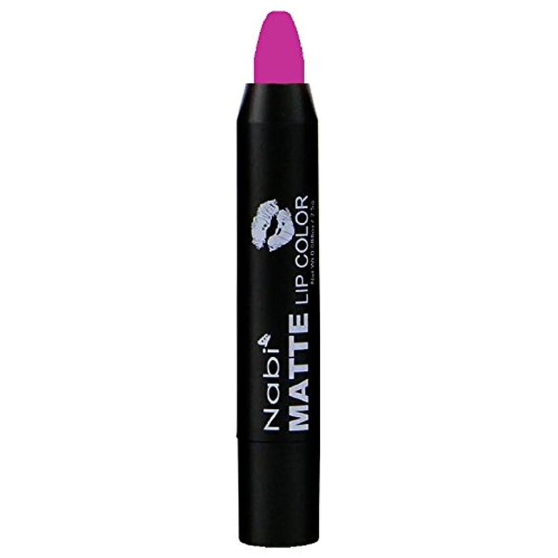純粋な時代ランドリーNabi Cosmetics Matte Lip Color - Matte Hot Pink (並行輸入品)