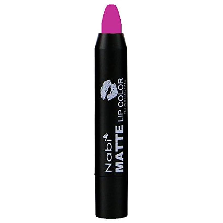 自明糸叫ぶNabi Cosmetics Matte Lip Color - Matte Hot Pink (並行輸入品)