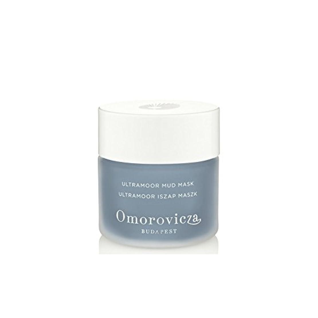 肌寒いブラケットレオナルドダ泥マスク(50ミリリットル) x2 - Omorovicza Ultramoor Mud Mask (50ml) (Pack of 2) [並行輸入品]