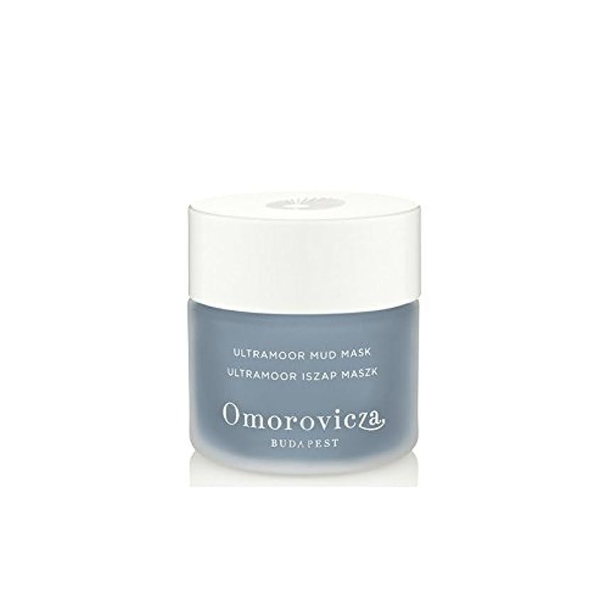 ストリーム論争の的文芸泥マスク(50ミリリットル) x4 - Omorovicza Ultramoor Mud Mask (50ml) (Pack of 4) [並行輸入品]