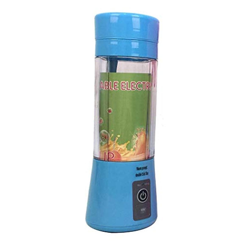 Lunir Electric Fruit Juicer USB Rechargeable Portable Smoothie Maker Blender Juicers