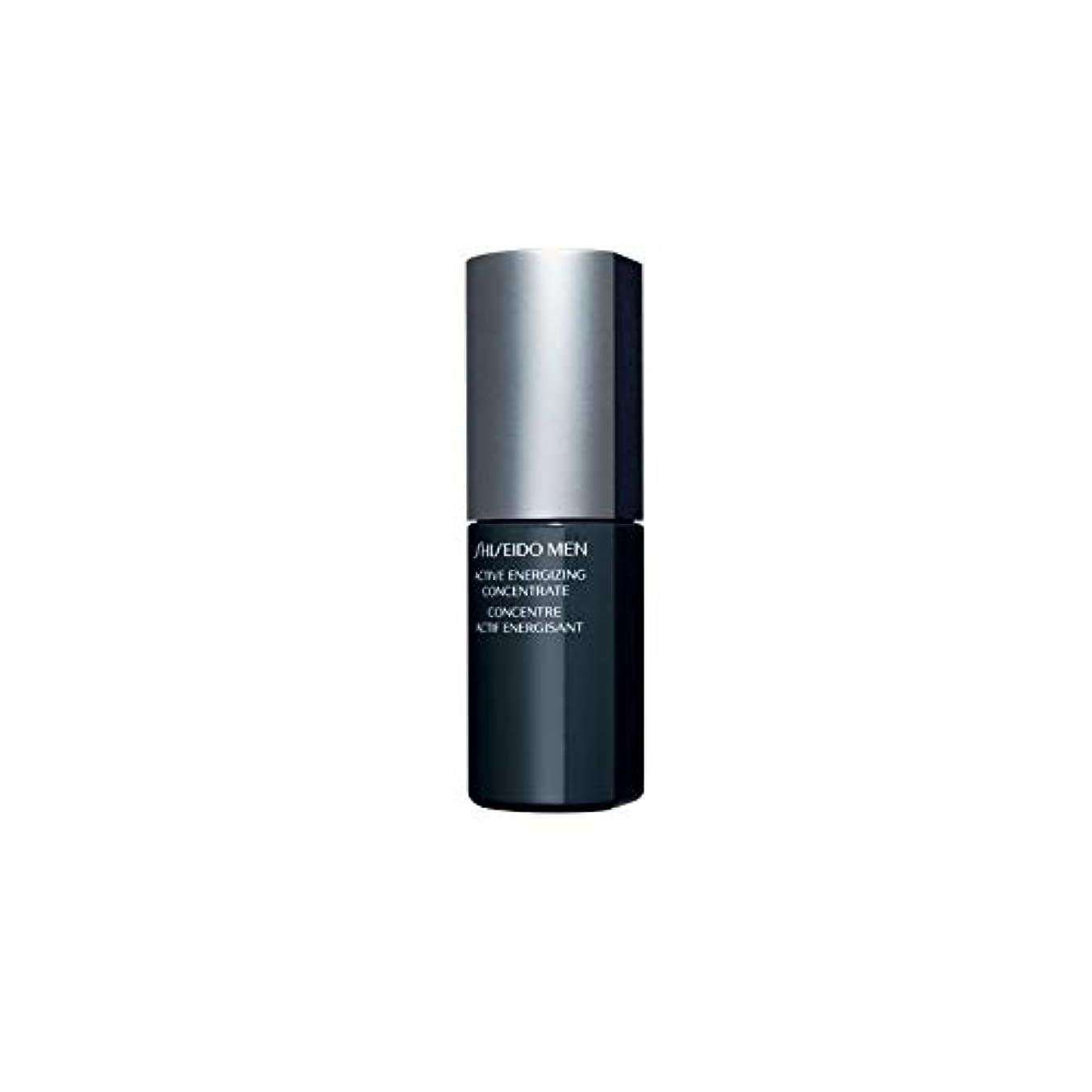 ジェム発行避けられない[Shiseido ] 資生堂メンズアクティブ通電濃縮液(50ミリリットル) - Shiseido Mens Active Energizing Concentrate (50ml) [並行輸入品]