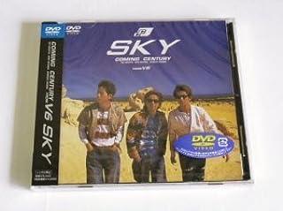 SKY [DVD]