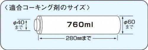 Tajima(タジマ)『コンボイJエコパック(CNV-JECOPA)』