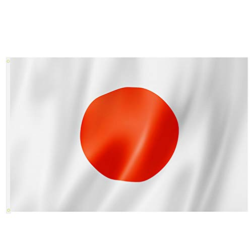 TRIXES Große japanische Nationalflagge mit Ringösen zum Aufhängen 90x150cm für Fußball Europameisterschaft und andere Sportveranstaltungen