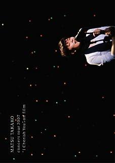 "MATSU TAKAKO concert tour 2007 ""I Cherish You"" on film [DVD]"