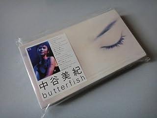 butterfish [VHS]