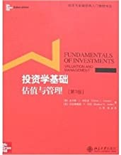 Best fundamentals of investments valuation and management 3rd edition Reviews