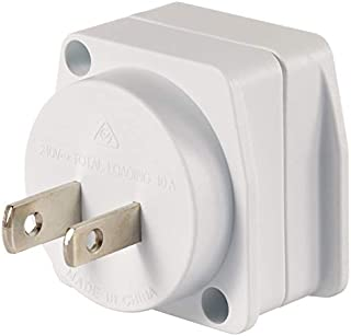 Qantas - USA/ASIAN Travel Adaptor - white