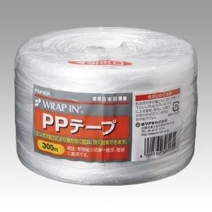 ホリアキ ビニール紐 ラップインPPテープ WIPPT-240300WH 1巻入 【×10セット】