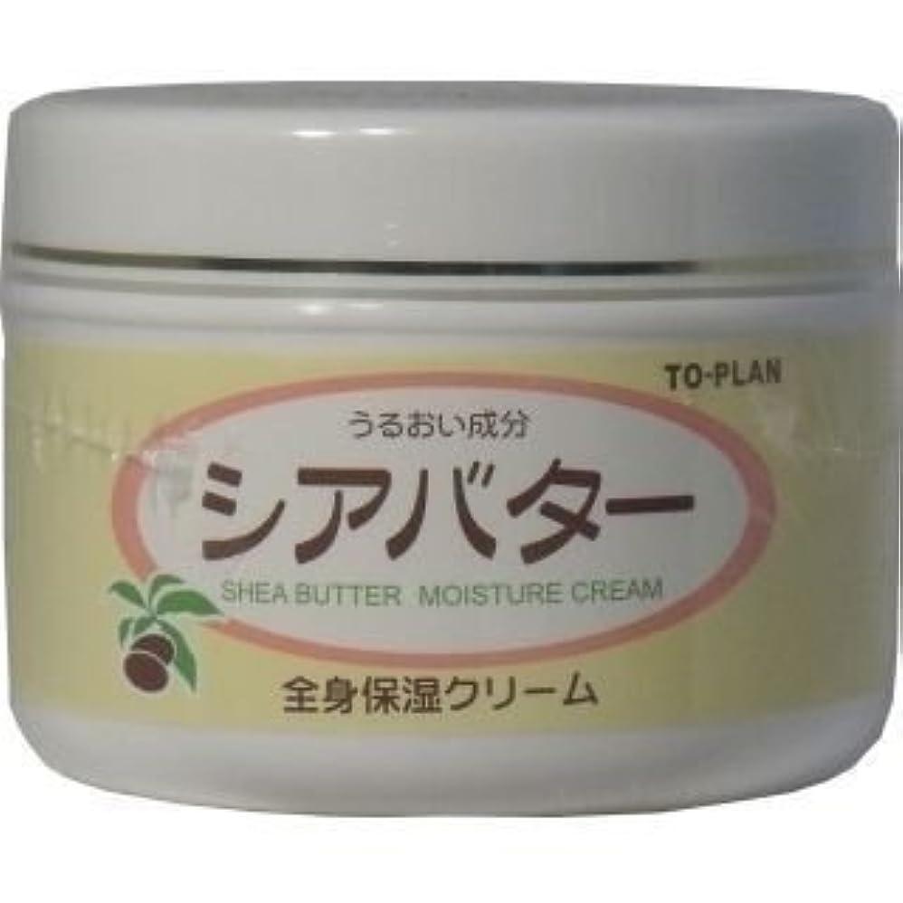 パッド利得単語【セット品】シアバター全身保湿クリーム 170g 4個