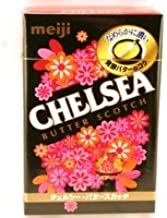 Chelsea Candy(butter Scotch) - 1.58oz (Pack of 1)