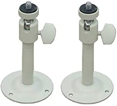 VideoSecu 2 Pack 2-6 inch Adjustable Security Camera Metal Brackets Pan Tilt Wall Ceiling Mounts for CCTV CCD Box Body Camera Home Surveillance System BLH