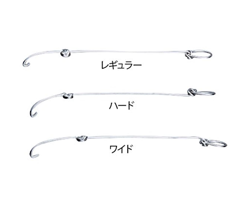 修理可能万歳リップ8-3673-04巻き爪矯正ワイヤー[コレクティオ]R-30063種セットレギュラー12本+ハード4本+ワイド4本入
