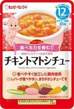 QP キユーピー 離乳食 ハッピーレシピ チキントマトシチュー 80g 48個 (12個×4箱) ZHT