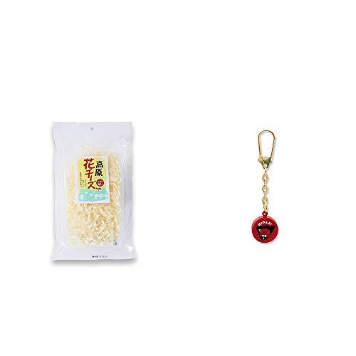 [2点セット] 高原の花チーズ(56g)・さるぼぼ 身代り鈴 キーホルダー 【赤】/ 魔除け おまもり//