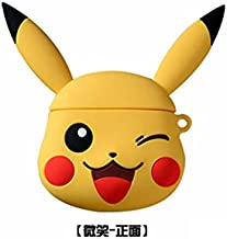 AKXOMY Airpods case, Cute Cartoon 3D Funny Pikachu Apple Airpods 1&2, Cartoon Character Soft Silicone Catalyst Cover,Kawaii Fun Cool Keychain Design Skin,Fashion Cases for Girls Kids (Pikachu-A)