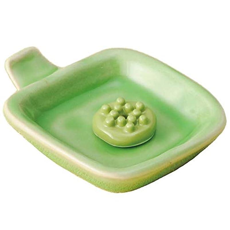 スピン提出するインキュバス香皿 香立て/手付 角香皿 緑(香玉付) /香り アロマ 癒やし リラックス インテリア プレゼント 贈り物