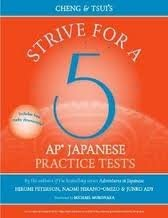 Strive for a 5: AP Japanese Practice Tests