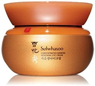 雪花秀(ソルファス)韓方アイクリーム[滋陰生(ジャウンセン)アイクリーム(Concentrated Ginseng Renewing Eye Cream)]25ml
