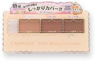 CANMAKE Color Mixing Concealer, 02 Natural Beige