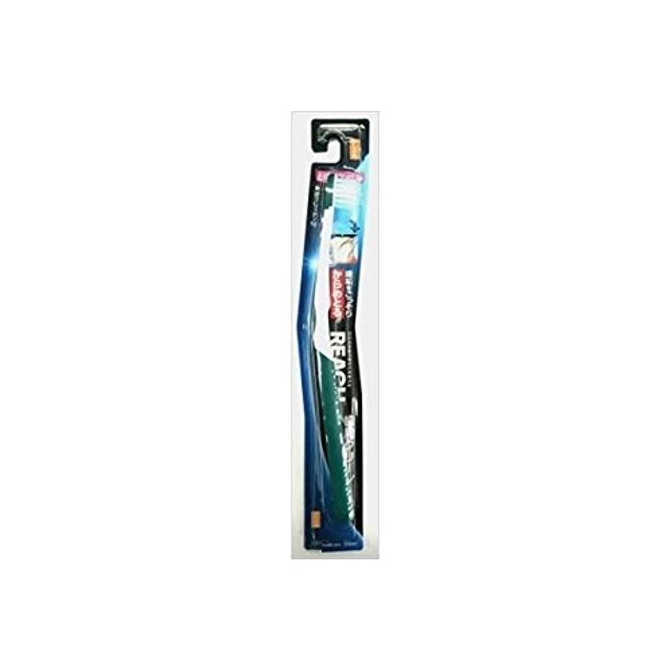 クリップ蝶ラベ鎖銀座ステファニー リーチ 歯周クリーン とってもコンパクト やわらかめ × 5 点セット ds-2001351