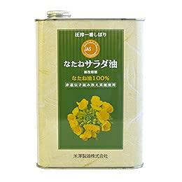 圧搾一番しぼりなたねサラダ油 1400g×2個             JAN:4964820100035