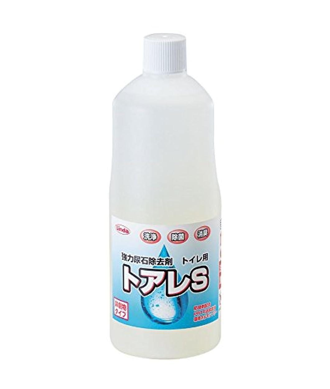 姪価値麦芽イチネンTASCO TA912TS 強力尿石除去剤