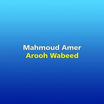 Arooh Wabeed