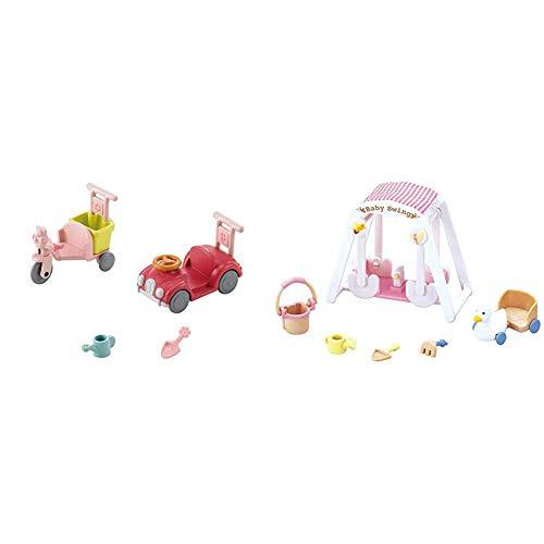 シルバニアファミリー 家具 三輪車・くるまセット カ-216 & シルバニアファミリー 家具 赤ちゃんブランコセット カ-208【セット買い】