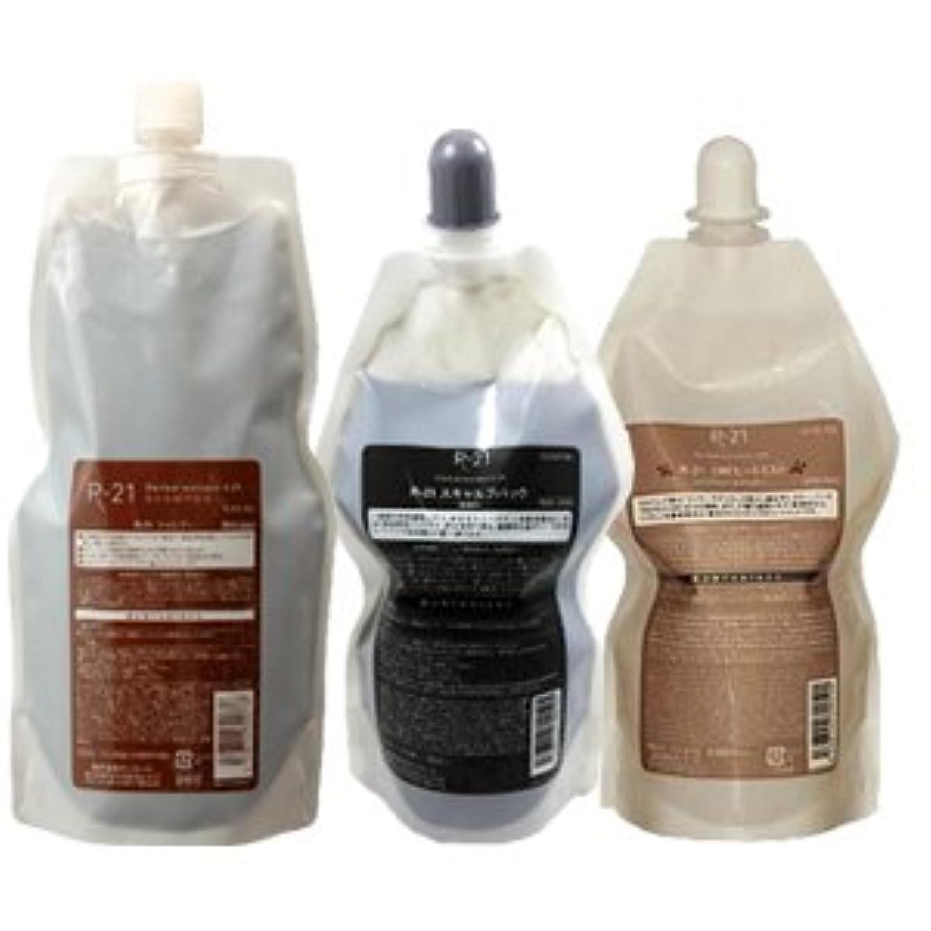 毒マニアパフサンコール R-21 シャンプー 700mL + スキャルプパック 400g + CMCヒートミスト 400mL 詰替え セット [Shampoo-land限定]