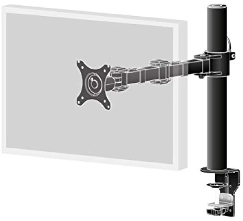 Iiyama DS1001C-B1 Einzel-Monitor Halterung (Tischklemme oder Tischdurchführung) für Displays bis 30 Zoll und maximal 10kg, schwarz
