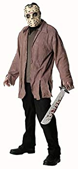 Friday The 13th Jason Costume Brown X-Large