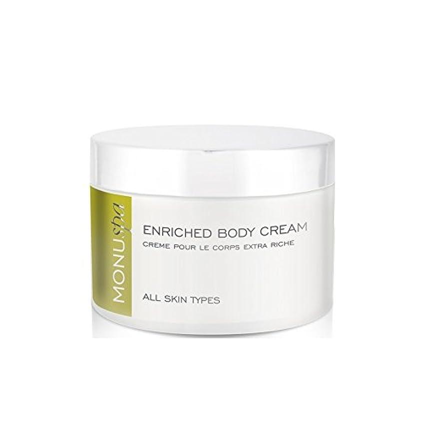 置くためにパックシプリーお祝い濃縮ボディクリーム200ミリリットル x4 - MONUspa Enriched Body Cream 200ml (Pack of 4) [並行輸入品]