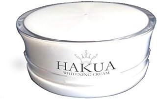 医薬部外品 薬用美白クリーム HAKUA【アルブチン グリチルリチン酸ジカリウム配合 美白 クリーム】