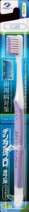 抱擁甘味悲劇的なデンタルプロ ダブル 歯ブラシ マイルド毛 4列コンパクト かため×120点セット (4973227212210)