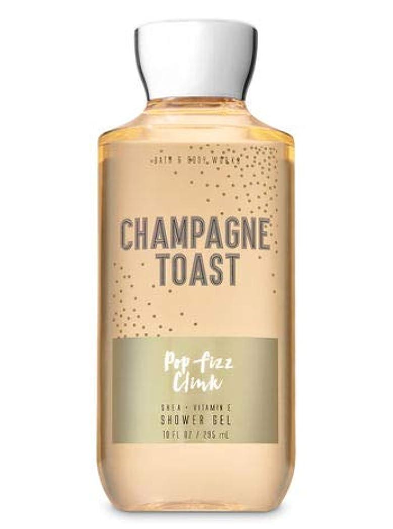 行しゃがむ感情の【Bath&Body Works/バス&ボディワークス】 シャワージェル シャンパントースト Shower Gel Champagne Toast 10 fl oz / 295 mL [並行輸入品]