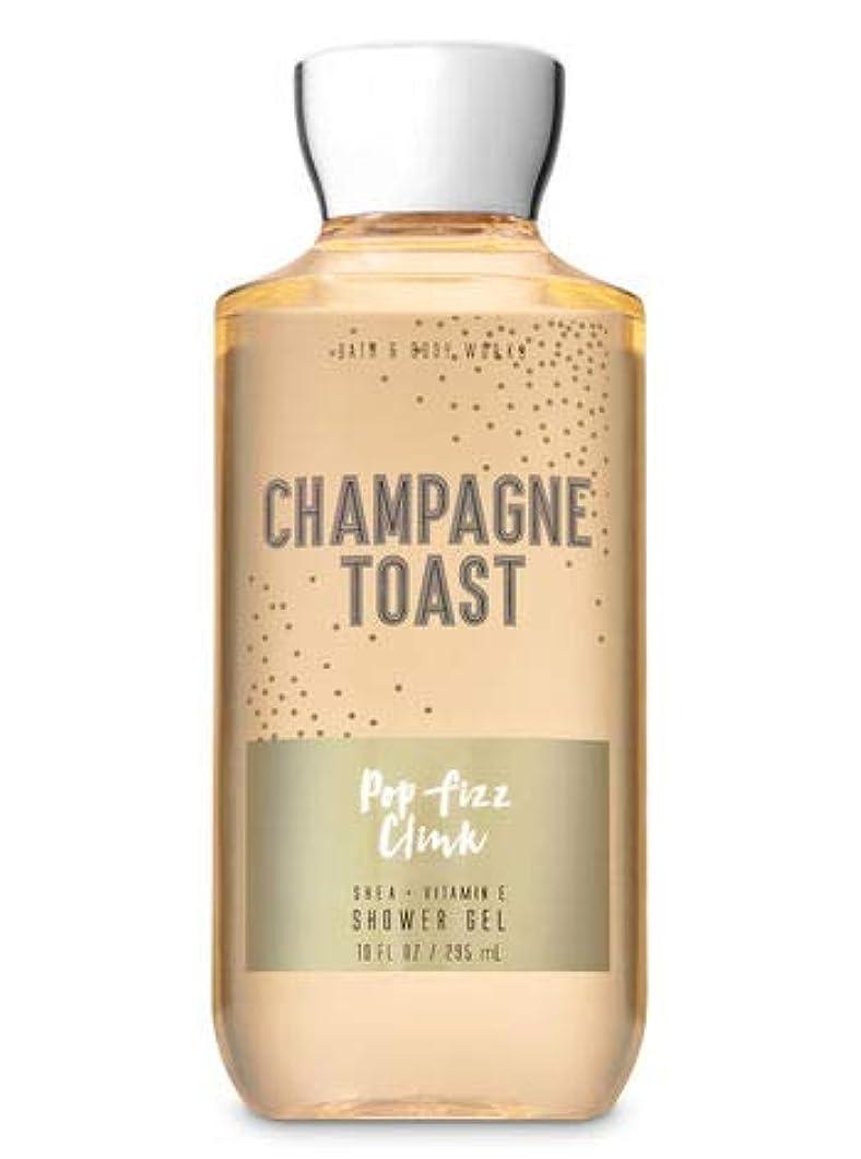 乗算コーナー製造【Bath&Body Works/バス&ボディワークス】 シャワージェル シャンパントースト Shower Gel Champagne Toast 10 fl oz / 295 mL [並行輸入品]