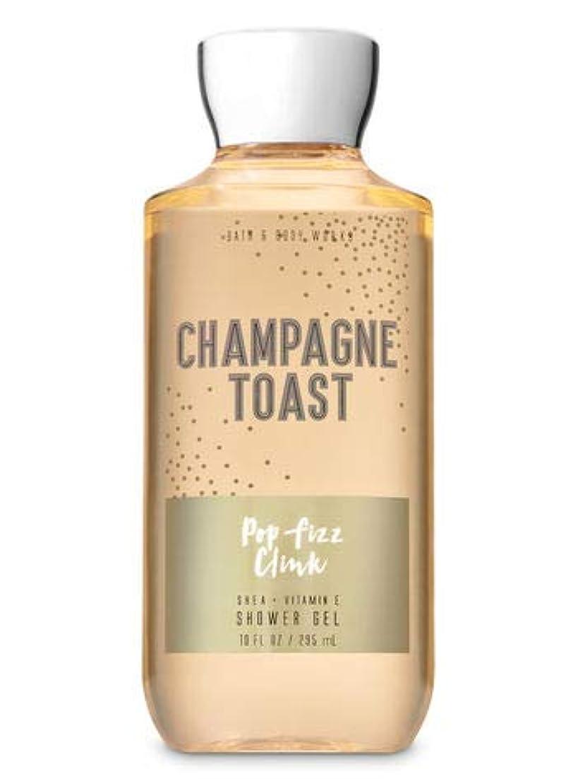 ボンド成功した放棄【Bath&Body Works/バス&ボディワークス】 シャワージェル シャンパントースト Shower Gel Champagne Toast 10 fl oz / 295 mL [並行輸入品]