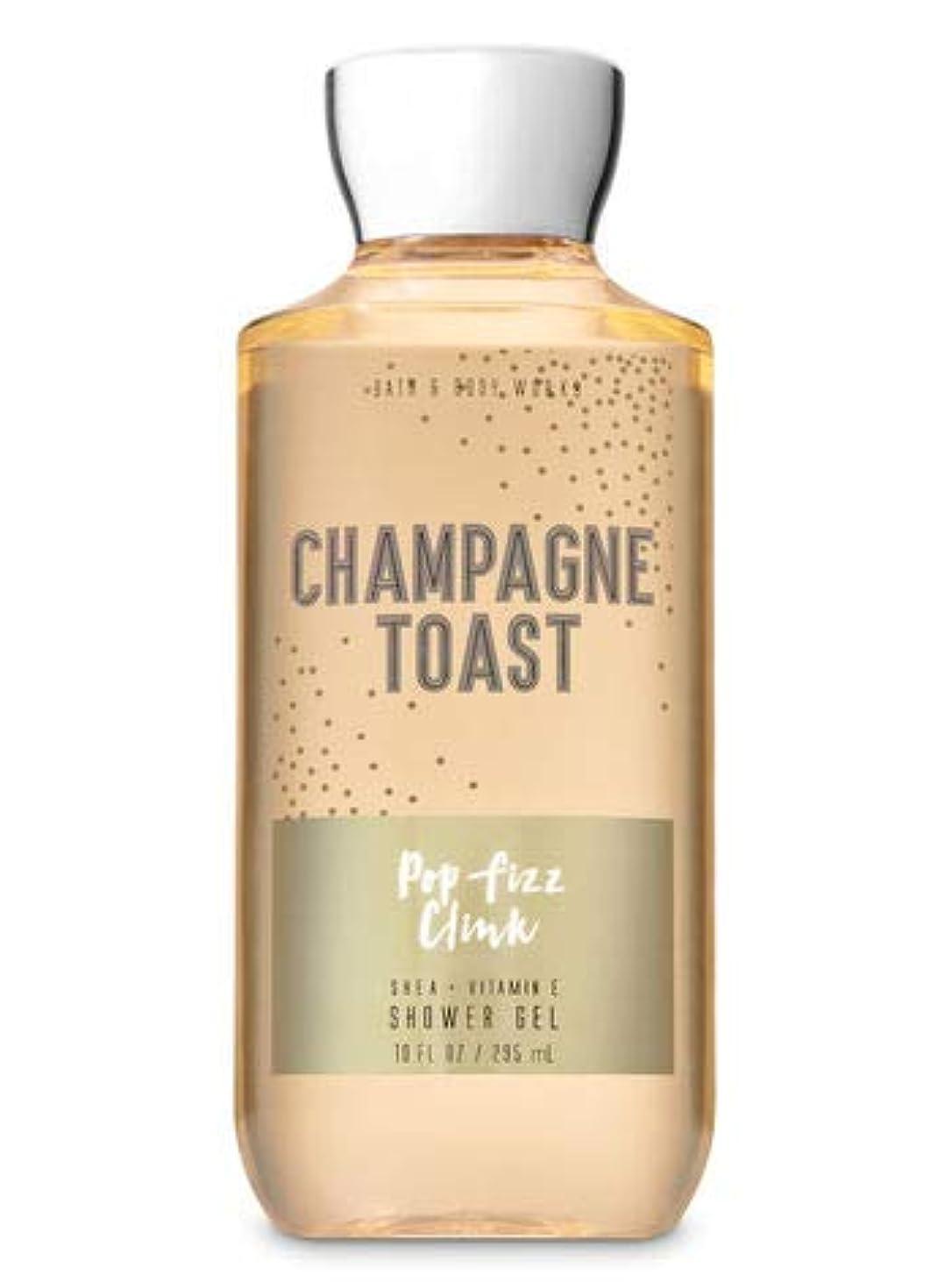 同化する公使館クリア【Bath&Body Works/バス&ボディワークス】 シャワージェル シャンパントースト Shower Gel Champagne Toast 10 fl oz / 295 mL [並行輸入品]