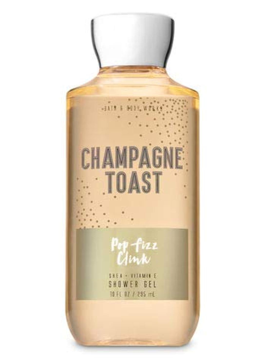 干渉曲線アレイ【Bath&Body Works/バス&ボディワークス】 シャワージェル シャンパントースト Shower Gel Champagne Toast 10 fl oz / 295 mL [並行輸入品]