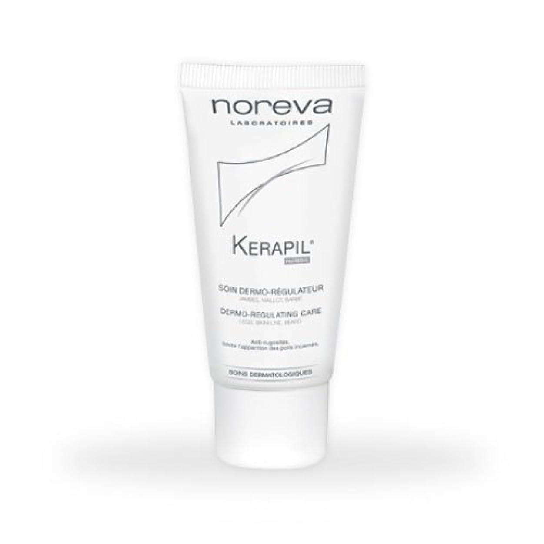 グループシネウィ思春期のNoreva Kerapil Dermo-regulating Care 75ml [並行輸入品]