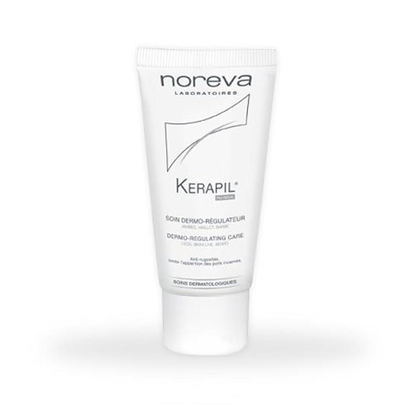 Noreva Kerapil Dermo-regulating Care 75ml [並行輸入品]