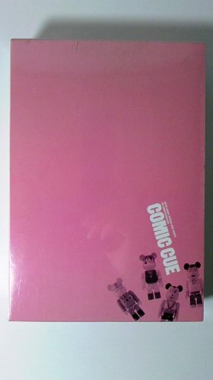 KMC 80 Card Barrier Hyper Mat Black (10 Packs total 800)