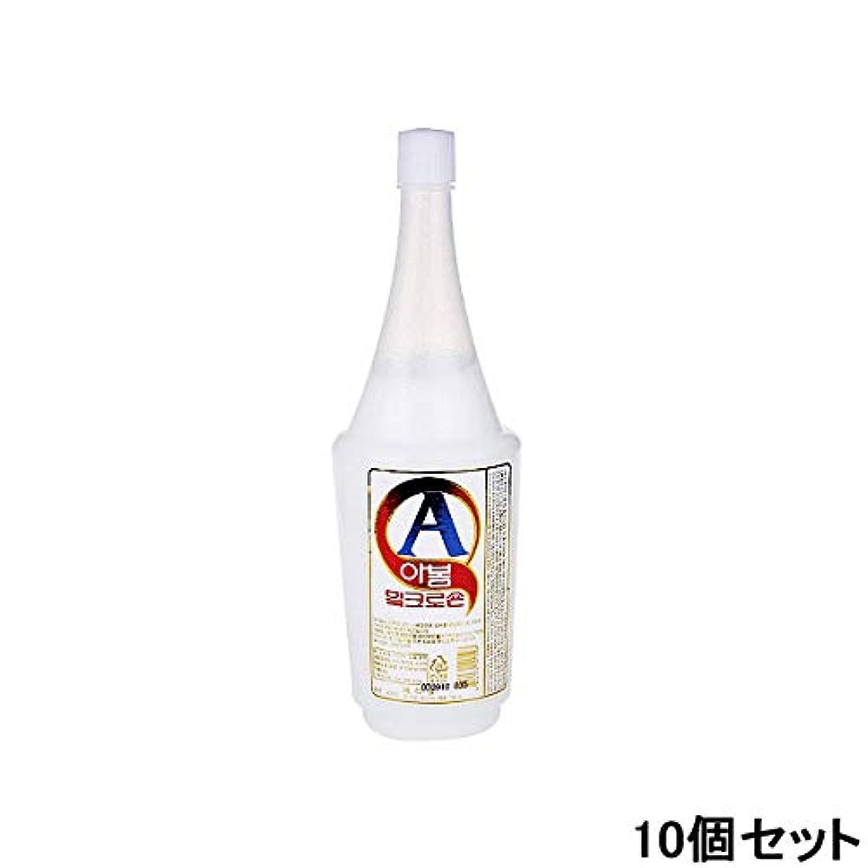 等々オンス蒸留< アボム > ミルクローション 450ml (10個セット) [ マッサージジェル マッサージローション 乳液 エマルジョン ボディマッサージ 業務用 ]