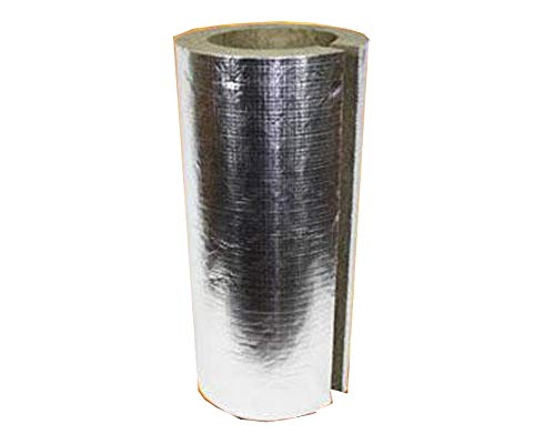 Rohrisolierung RRS 0,50m DN 160 alukaschiert