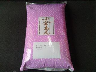 国産の小豆を使用☆ 塩入小倉 5kg 【餡子】【アンコ】【あんこ】